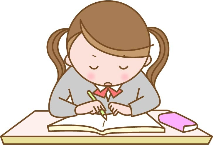 勉強は書いて覚えるのがいちばんです。