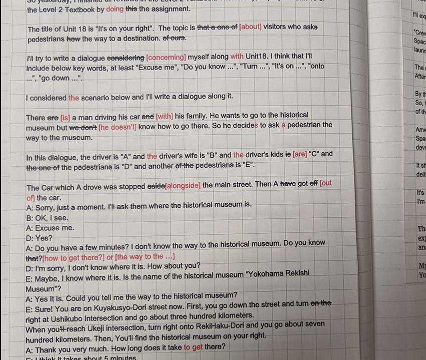 Business Advantage Level 2 テキストの予習目的で英文添削に出しました
