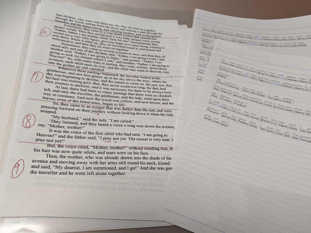 音読用のストーリーと、添削用にペン入れしてもらう用紙を準備しました。